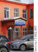 Водоканал. Первоуральск (2015 год). Редакционное фото, фотограф М. Гимадиев / Фотобанк Лори