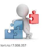 Купить «3d-человечек с недостающей деталью пазла», иллюстрация № 7008357 (c) Anatoly Maslennikov / Фотобанк Лори
