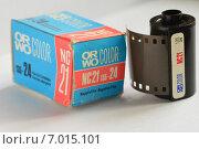 Цветная негативная фотопленка Orwocolor NC-21 (2015 год). Редакционное фото, фотограф Юрий Василенко / Фотобанк Лори
