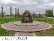 Станица Старочеркасская, памятный камень (2011 год). Редакционное фото, фотограф Сергей Горохов / Фотобанк Лори