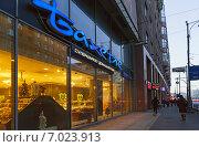 """Купить «Супермаркет домашней еды """"Бахетле""""», фото № 7023913, снято 30 декабря 2014 г. (c) Сергей Неудахин / Фотобанк Лори"""