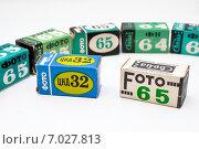 Купить «Упаковки старой советской фотоплёнки», эксклюзивное фото № 7027813, снято 15 февраля 2014 г. (c) Александр Тараканов / Фотобанк Лори