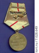 Купить «Медаль «За оборону Сталинграда», реверс», фото № 7028649, снято 17 февраля 2015 г. (c) Константин Болотников / Фотобанк Лори
