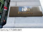 Купить «Street sign on Broadway on bright day», фото № 7049841, снято 18 декабря 2013 г. (c) Elnur / Фотобанк Лори