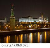 Вечерний Кремль (2015 год). Стоковое фото, фотограф Vladimir Oboliaev / Фотобанк Лори