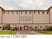Купить «Музей Войска Польского в Варшаве, Польша», фото № 7067689, снято 20 октября 2014 г. (c) Иван Марчук / Фотобанк Лори