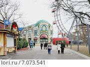 Купить «Парк Пратер. Вена. Prater, 1020 Vienna, Австрия», эксклюзивное фото № 7073541, снято 8 февраля 2014 г. (c) stargal / Фотобанк Лори