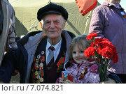 Ветеран с маленькой девочкой на руках (2013 год). Редакционное фото, фотограф Иван Мацкевич / Фотобанк Лори
