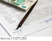 Купить «Покупка недвижимости с помощью ипотеки. Пачка тысячных купюр и ручка лежат на кредитном договоре. Фокус на подписи», эксклюзивное фото № 7077253, снято 2 марта 2015 г. (c) Игорь Низов / Фотобанк Лори