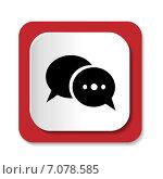 Купить «Значок диалога», иллюстрация № 7078585 (c) Наталия Попова / Фотобанк Лори