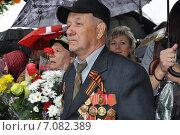 Купить «Ветеран на празднике 9 мая», фото № 7082389, снято 9 мая 2014 г. (c) Наталья Лабуз / Фотобанк Лори