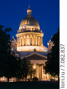 Купить «Исаакиевский собор. Санкт-Петербург», эксклюзивное фото № 7082837, снято 5 июня 2011 г. (c) Александр Щепин / Фотобанк Лори