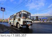Курганский рейсовый автобус ПАЗ (2014 год). Редакционное фото, фотограф Анатолий Матвейчук / Фотобанк Лори
