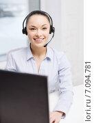 Купить «friendly female helpline operator», фото № 7094781, снято 8 декабря 2013 г. (c) Syda Productions / Фотобанк Лори