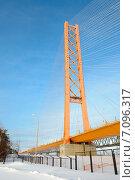 Пилон вантового моста в Сургуте (2015 год). Стоковое фото, фотограф Александр Овчинников / Фотобанк Лори