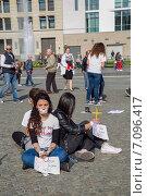 Купить «Протестная акция Save Our Girls from IS, Берлин, 05.10.2014», фото № 7096417, снято 5 октября 2014 г. (c) Анастасия Улитко / Фотобанк Лори