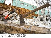 Купить «Плотницкие топоры», фото № 7108289, снято 10 марта 2015 г. (c) Алексей Маринченко / Фотобанк Лори
