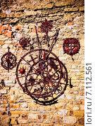 Часы веков (2014 год). Редакционное фото, фотограф Котылко Марина / Фотобанк Лори