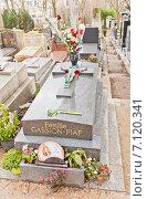 Купить «Могила известной французской певицы Эдит Пиаф на кладбище Пер-Лашез (Pere Lachaise) в Париже, Франция», фото № 7120341, снято 21 февраля 2015 г. (c) Иван Марчук / Фотобанк Лори