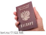 Российский паспорт в руке. Стоковое фото, фотограф Сергей Боженов / Фотобанк Лори