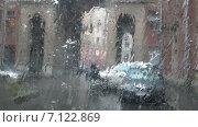 За стеклом снег с дождем. Стоковое видео, видеограф Геннадий Георгевич Руденко / Фотобанк Лори