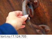 Купить «Старая дверная ручка», фото № 7124705, снято 25 сентября 2011 г. (c) Морозова Татьяна / Фотобанк Лори