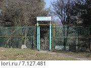 Купить «Нальчикский зоопарк, Нальчик», эксклюзивное фото № 7127481, снято 11 марта 2015 г. (c) Алексей Гусев / Фотобанк Лори