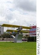 Купить «Биплан в качестве памятника возле Батумского аэропорта», фото № 7134277, снято 9 июля 2013 г. (c) Евгений Ткачёв / Фотобанк Лори