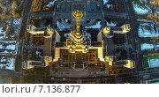 Купить «Здание МГУ им. Ломоносова. Вид сверху. Снимок с беспилотника», фото № 7136877, снято 18 января 2019 г. (c) Андрей Родионов / Фотобанк Лори