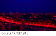 Город Уфа, таймлапс ночной дороги города (2014 год). Стоковое видео, видеограф R.I.Production / Фотобанк Лори