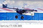 Купить «Самолет Super STOL (Short take-off and landing) на разбеге», фото № 7139389, снято 14 марта 2015 г. (c) Владимир Мельников / Фотобанк Лори