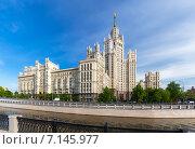 Купить «Здание на Котельнической набережной в Москве», фото № 7145977, снято 16 мая 2014 г. (c) Юрий Губин / Фотобанк Лори