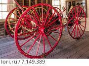 Старинная пожарная установка. Стоковое фото, фотограф Александр Бекишев / Фотобанк Лори
