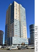 Купить «Двадцатитрёхэтажный одноподъездный монолитный жилой дом. Проезд Берёзовой Рощи, 4. Москва», эксклюзивное фото № 7151161, снято 14 марта 2015 г. (c) lana1501 / Фотобанк Лори