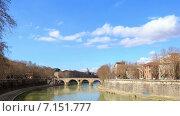 Купить «Мост Систо. Рим, Италия. Таймлапс», видеоролик № 7151777, снято 21 марта 2015 г. (c) Никита Майков / Фотобанк Лори