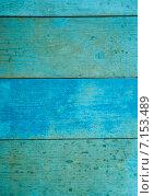 Купить «Окрашенные синие доски, фон», фото № 7153489, снято 16 марта 2015 г. (c) Влад  Плотников / Фотобанк Лори
