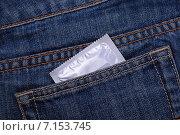 Купить «Презерватив в заднем кармане джинсов», фото № 7153745, снято 22 марта 2015 г. (c) Игорь Долгов / Фотобанк Лори