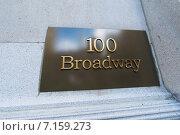 Купить «Street sign on Broadway on bright day», фото № 7159273, снято 18 декабря 2013 г. (c) Elnur / Фотобанк Лори