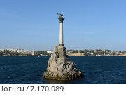 Купить «Памятник затопленным кораблям. Севастополь», фото № 7170089, снято 17 сентября 2014 г. (c) Free Wind / Фотобанк Лори