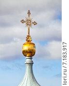 Крест на маковке купола Смольного собора крупным планом (2015 год). Стоковое фото, фотограф Анна Сапрыкина / Фотобанк Лори