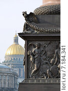 Купить «Вид от постамента Александровской колонны», эксклюзивное фото № 7184341, снято 28 марта 2015 г. (c) Александр Алексеев / Фотобанк Лори