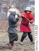 Купить «Военно-историческая реконструкция. Сражения рыцарей», эксклюзивное фото № 7193353, снято 28 марта 2015 г. (c) Алексей Бок / Фотобанк Лори