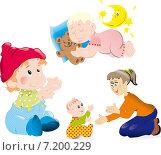 Дети, ребёнок с мамой на белом фоне. Стоковая иллюстрация, иллюстратор Попова Евгения / Фотобанк Лори
