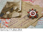 Купить «Орден Отечественной войны, фотография с фронта  и солдатское письмо полевой почты», фото № 7202253, снято 23 мая 2018 г. (c) Igor Lijashkov / Фотобанк Лори