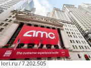 New York - DECEMBER 18, 2013: AMC IPO on New York Stock Exchange. Редакционное фото, фотограф Elnur / Фотобанк Лори