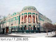 Купить «Екатеринбург. Дом Севастьянова», фото № 7206805, снято 15 марта 2013 г. (c) Александр Тараканов / Фотобанк Лори