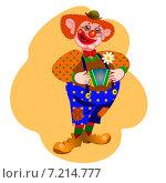 Купить «Веселый клоун играет на аккордеоне», иллюстрация № 7214777 (c) Елена Студитская / Фотобанк Лори