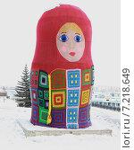 Купить «Обвязанная матрёшка. Город Красноярск», фото № 7218649, снято 25 февраля 2014 г. (c) Бурухин Никита Юрьевич / Фотобанк Лори