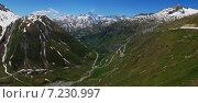 Купить «Швейцария, панорамный горный пейзаж», фото № 7230997, снято 21 июня 2014 г. (c) Сергей Драцкий / Фотобанк Лори