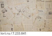 Купить «Фон газеты советского времени», фото № 7233841, снято 17 марта 2014 г. (c) Виктория Никитина / Фотобанк Лори
